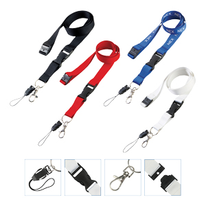 Express 20mm Safety Lanyard